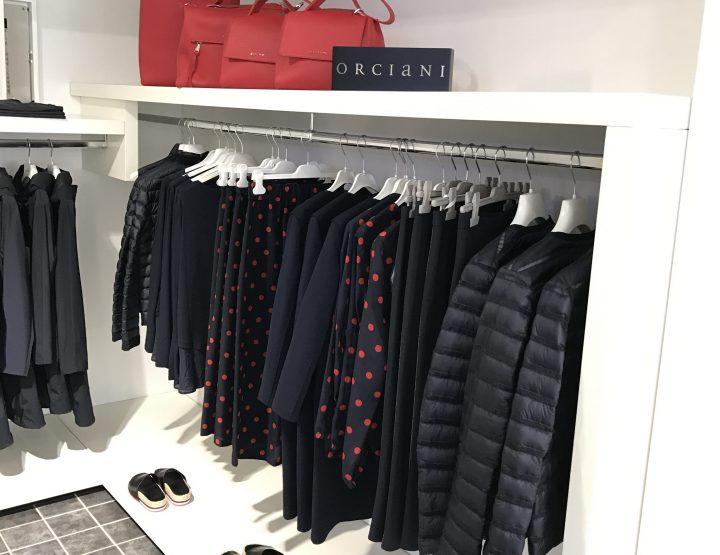 nuova collezione p/e 2017